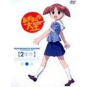 Azumanga Daioh Vol.2 [Limited Edition] (Japan)