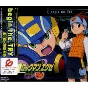 Rockman EXE Dai 2 ki Ending Theme: begin the TRY (Japan)