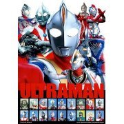 Ultraman Cosmos - New Ending Theme Song (Japan)