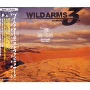 Wild Arms Advanced 3rd Original Soundtrack (Japan)