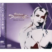 Virtua Fighter 4 Sound Tracks (Japan)
