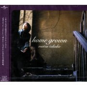 Home Grown (Japan)