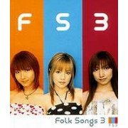 Folk Songs 3 (Japan)