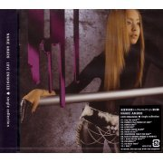 Love Enhanced - Single Collection (Japan)