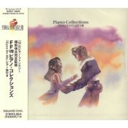 Final Fantasy VIII - Piano Collections (Japan)