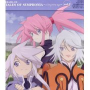 Tales of Symphonia Vol.2 (Japan)