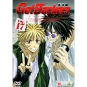 Get Backers - Dakkanya Vol.17 (Japan)