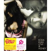 Love & Honey (Japan)