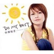 Do My Best (Japan)