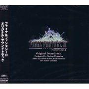 Final Fantasy XI Original Soundtrack (Japan)