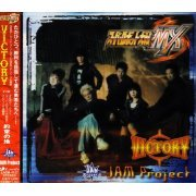 Victory (Super Robot Taisen MX Theme Song) (Japan)