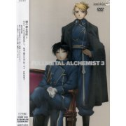 Fullmetal Alchemist Vol.3 (Japan)
