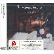commonplace (Japan)