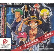 7-nin no Mugiwara Kaizoku-Dan Live Daikaisen! - One Piece Character Song Album piece.2 (Japan)