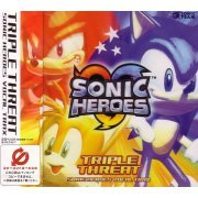 Triple Threat - Sonic Heroes Vocal Trax (Japan)
