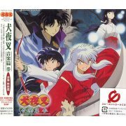 Inuyasha Ongaku Hen San - Original Soundtrack Album (Japan)