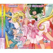Rainbow Notes (Mermaid Melody Pichi Pichi Pitch Opening Theme) (Japan)