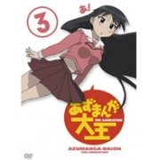 Azumanga Daioh Vol.3 (Japan)