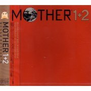 Mother 1 + 2 Original Soundtrack (Japan)
