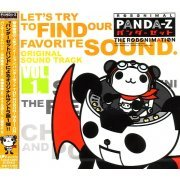 Panda-Z The Robonimation Original Soundtrack Vol.1 (Japan)