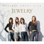 Delight Sweet Light [CD+DVD] [Limited Edition] (Japan)