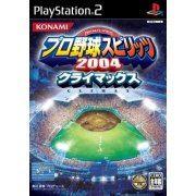 Pro Yakyuu Spirits 2004 Climax (Japan)