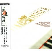 Final Fantasy VI - Piano Collections (Japan)