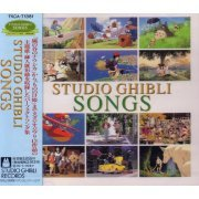 Studio Ghibli Songs (Japan)