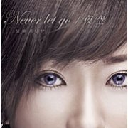 Never let go / Yozora (Japan)