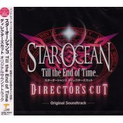Star Ocean: Till the End of Time Director's Cut Original Soundtrack (Japan)