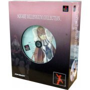 Xenogears: Elyhaym Van Houten Edition [Square Millennium Collection Special Pack]  preowned (Japan)
