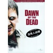 Dawn Of The Dead [Director's Cut] (Hong Kong)