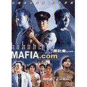 Mafia.com (Hong Kong)