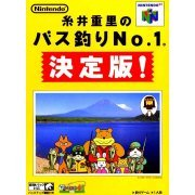 Itoi Shigesato Bass Fishing No. 1 Ketteihan! (Japan)