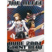 Aube 2001 Glint Beat Live at Budokan Dec.24 (Japan)