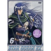 Star Ocean EX - TV Series Vol.6 (Japan)