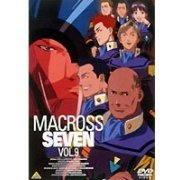 Macross 7 Vol.9 (Japan)
