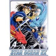 Star Ocean EX - TV Series Vol.4 (Japan)