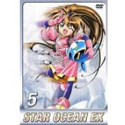 Star Ocean EX - TV Series Vol.5 (Japan)