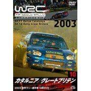 WRC World Rally Championship 2003 Vol.10 Catalonia / Great Britain (Japan)