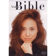 Video Bible - Best Hits Video History (Japan)
