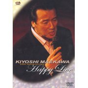 35th Anniversary Happy Live (Japan)
