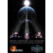 Motoi Sakuraba Live Concert: Star Ocean & Valkyrie Profile (Japan)