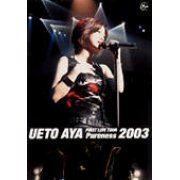 First Live Tour Pureness 2003 (Japan)
