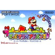 Super Mario Advance (Japan)