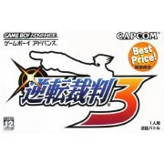 Gyakuten Saiban 3 (Best Price) (Japan)
