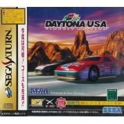 Daytona USA Championship Circuit Edition (Japan)