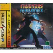 Fighters Megamix (Japan)