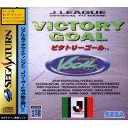 Victory Goal (Japan)