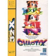 Chaotix preowned (Japan)